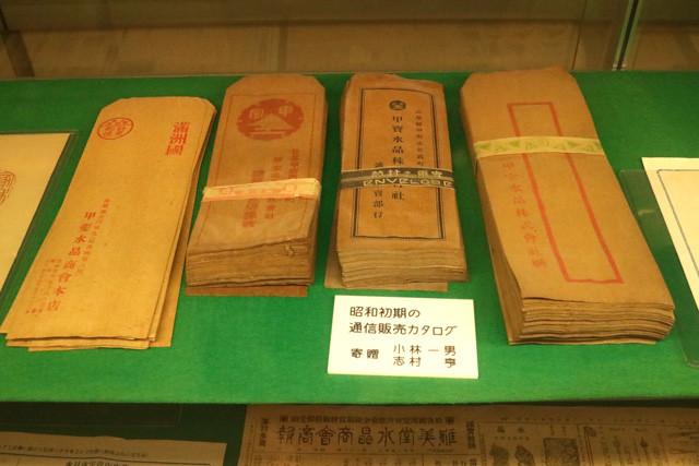 資料館に展示された、昭和初期の通信販売カタログ。当時は満州国に住む日本人、さらに現地の人たちからの引き合いも多く、封筒にカタログを入れて注文を取っていた