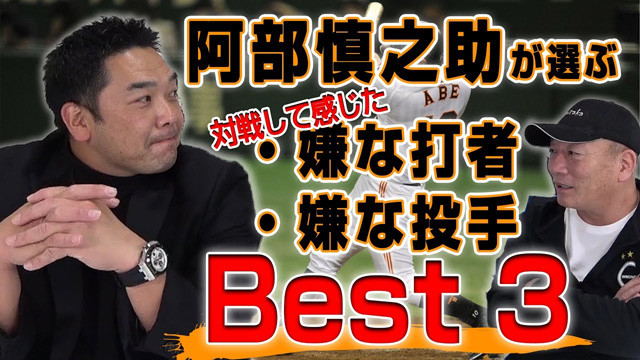 『高木 豊 Takagi Yutaka』チャンネル開設は2018年と早く、プロ野球OB・YouTuberのパイオニア的存在。巨人の原辰徳監督、阿部慎之助2軍監督ら大物ゲストの招聘や、芸人とのコラボなども先駆けており、その先見性は目を引くものがある