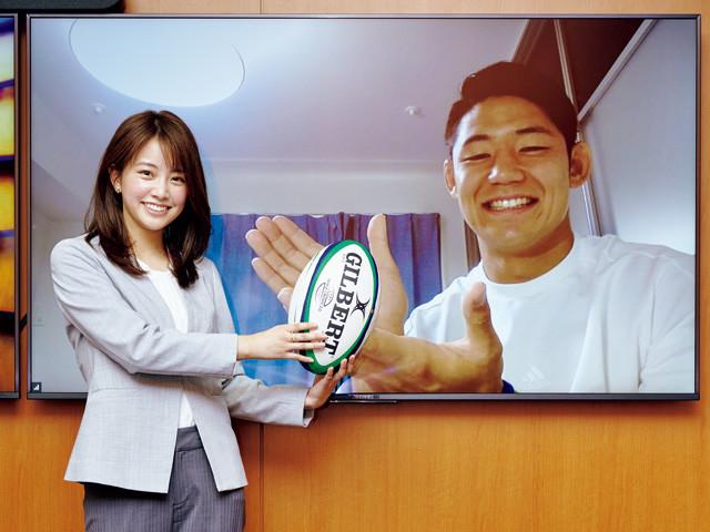 スポーツキャスター・中川絵美里が、日本ラグビー界の至宝・藤田慶和を直撃!