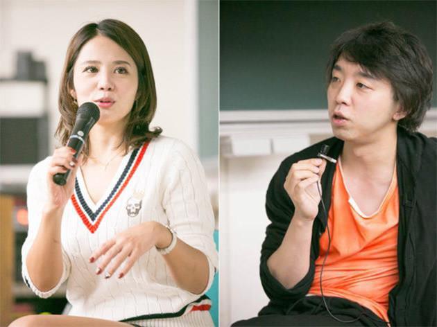 筑波大学で講義をする落合陽一と鈴木涼美(左)