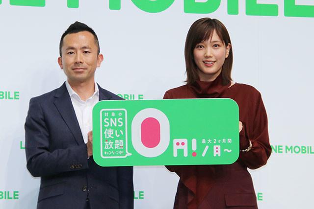 LINEモバイル・今村隼人副社長(左)と本田翼