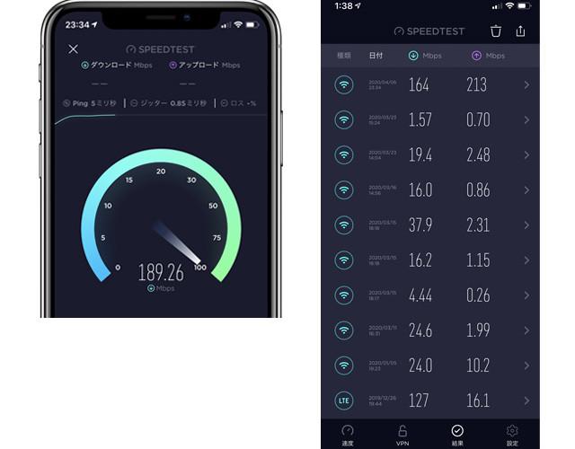 「Speedtest」(Ookla/対応:Android、iOS/無料)【ダウンロード・アップロード】の速度を計測できるアプリ。右のように、これまで計測した結果を一括して表示でき、利用した回線や計測した位置情報も確認できる