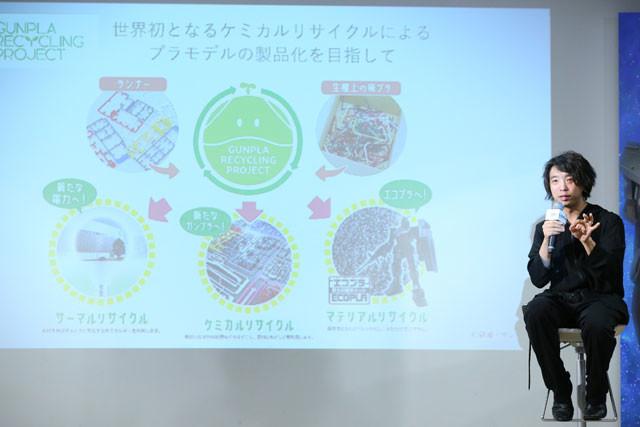 Ochiaiyoichi03.jpg