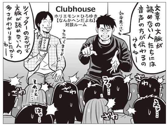 horiehiroyuki.jpg
